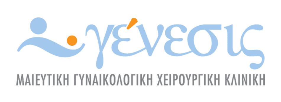 genesis-clinic-logo
