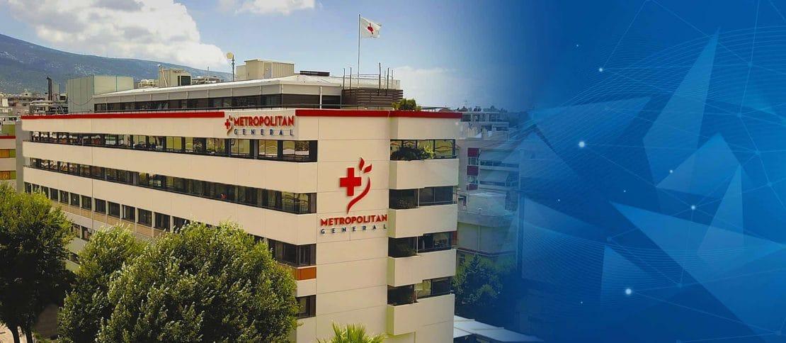 Κλινική Metropolitan General