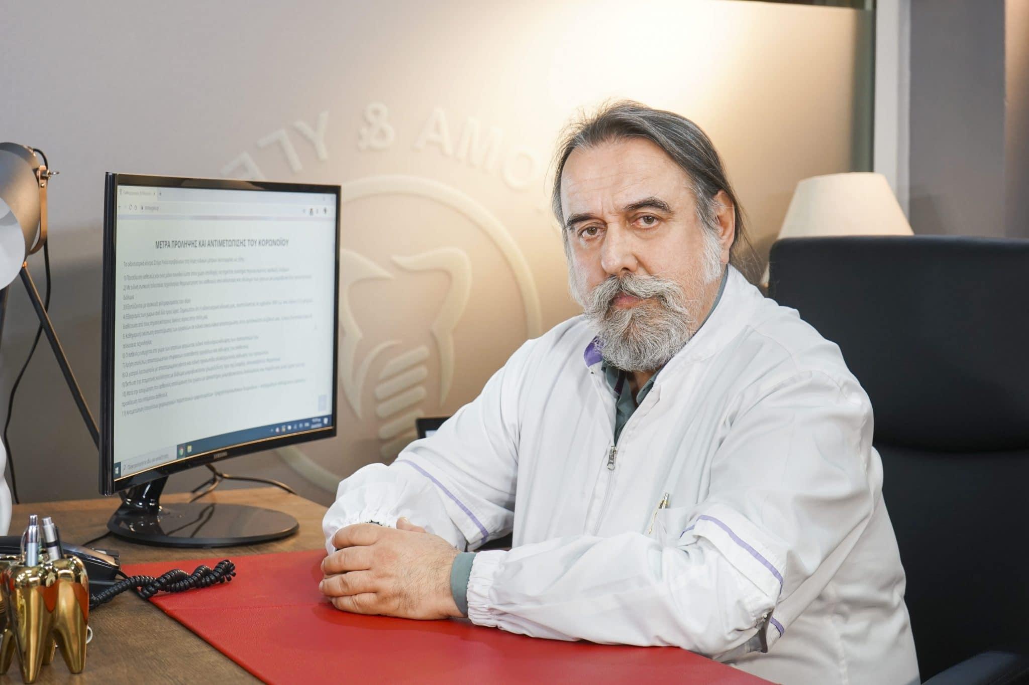 γναθοχειρουργος θεσσαλονικη Γεωργιος Μητσας